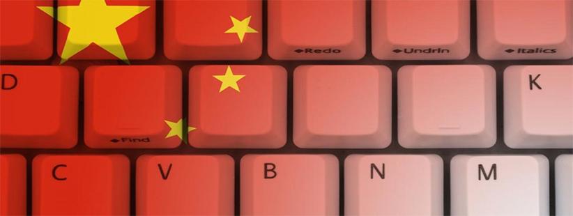China Firewall The Washington Post RESIZED